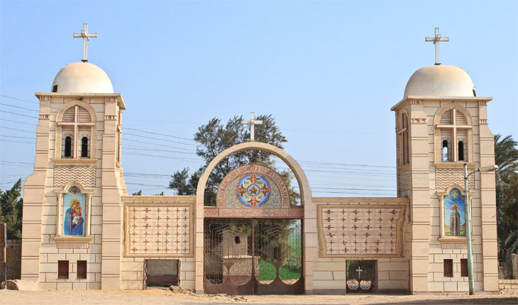 Main Entrance Gate of The Monastery of Saint Shenute