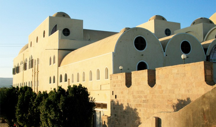 Deir al-Malak, The Monastery of Archangel Michael. Conference Center