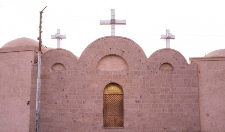 Deir al-Malak, The Monastery of Archangel Michael